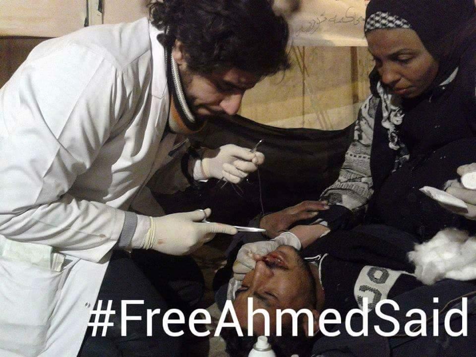 FreeAhmedSaid